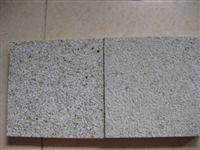 G682 Bush-hammered Pavers