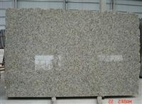 Giallo Veromont Slabs for Building Materials