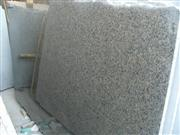 Tropical Brown Granite Large Slab