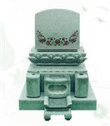 Japanese Style Green Tombstone