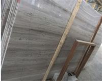 Natural Wooden Vein Marble