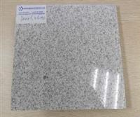 Pearl White   Granite Slabs and Tiles