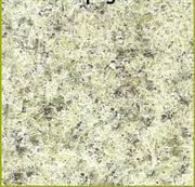 Giallo Champagne Marble