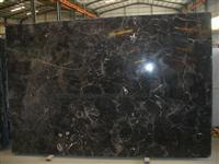 Chinese Emperador Dark Big Slab