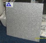 G633 padang light white granite