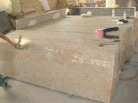 Golden Granite Counter top