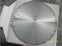 Diamond Concrete Blade
