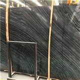 Wooden Marble