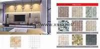 Mosaic Tile, Mosaic Wall Cladding, Mosaic Design