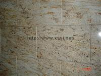 Granite New Color Yellow