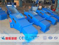 Vibrating feeder with ISO 9001:2000