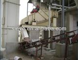 Mine vibrating screen