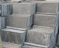 Blackpaving Slate(XXS-A02)