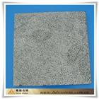 bush hammered limestone tile