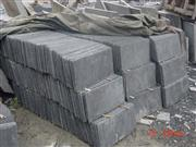 Chinese Blue back roofing slate