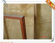 Chinese Yellow Marble