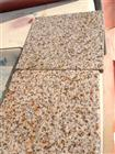 Flamed G682 Yellow Rustic Granite Flooring Tiles/China Yellow Granite Paving Stone/Patio Pavers