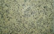 Shining Yellow Granite