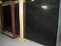 YFM-Ebony Cloud Pattern Slab