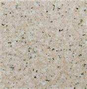 Xiared Granite