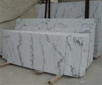 Guanxi Whitemable Slab