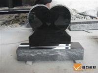HEART-SHAPED MONUMENT 2.