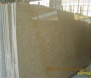 China G611 Granite Slabs Pink Almond Mauve and Big Slabs