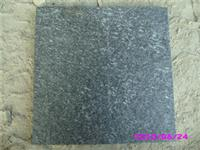 Black Quartz   Slab  Flamed Finishing