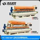 YONGDA YH-1200 stone bullnose edge polishing machine