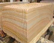 Yellow Sandstone slab