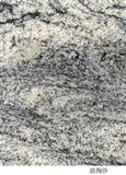 Chinese Granite China Juparana