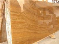 China Yellow Wooden Marble