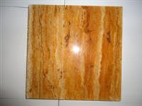 Paltink Scabas Travertine