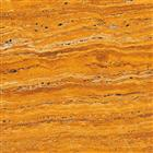 Emperor Giallo Travertine