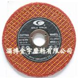 China 4' cut-off Disc