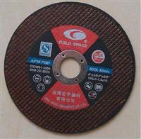 China 5' Cut gringding wheel