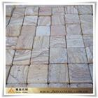wood sandstone paving stone