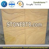 Yellow Landscape Sandstone Wall