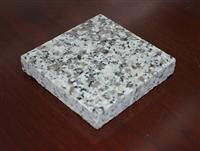 New Arrival Guangdong603 Granite Tile
