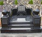 Japanese Style Monument