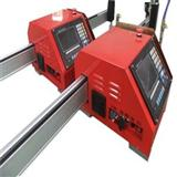 Portable CNC Plasma Cutting Machine 1525