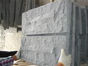 G654 natural stone split face wall tile