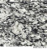 Chinese Granite Spray White