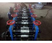Omega Channel Roll Forming Machine