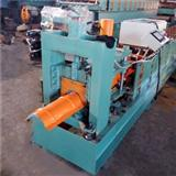 Ridge cap roll forming machine, manufacturer, provide customization