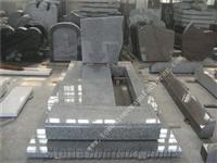 G614 Granite Tombstone