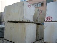Pure Cafe Marble Blocks