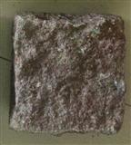 porphyry red granite cobble stone