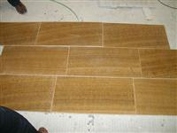 Yellow Wood Vein Marble Tiles