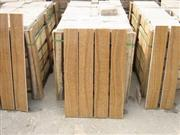 yellow timber wood vein stone tiles